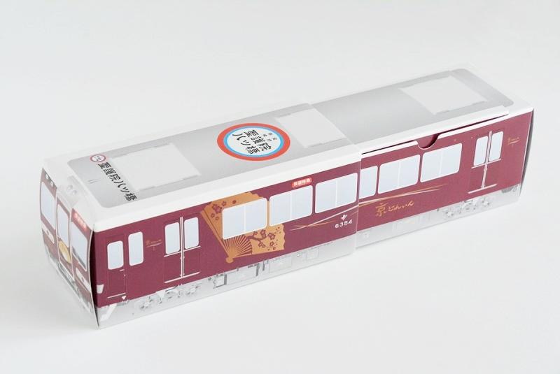 阪急電車 京とれいん八ッ橋の箱を伸ばした状態