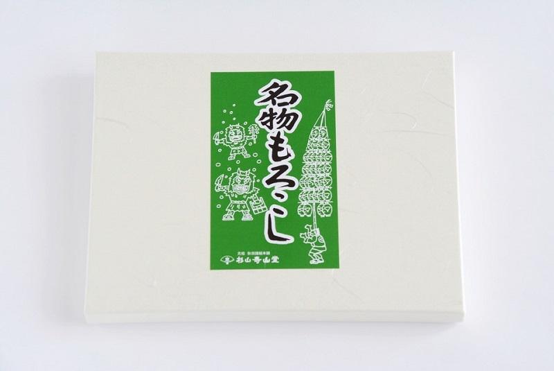 杉山壽山堂「名物諸越」の外箱