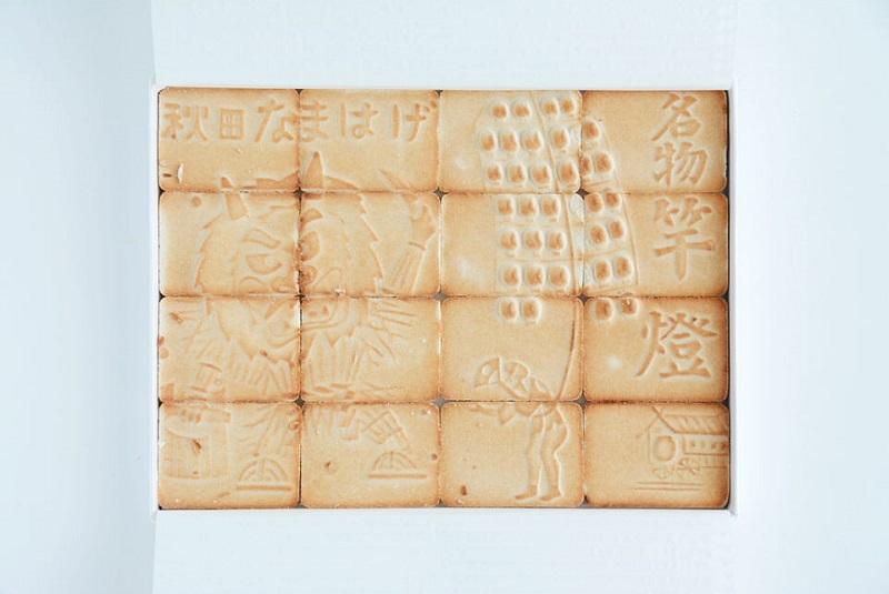杉山壽山堂「名物諸越」の開封写真