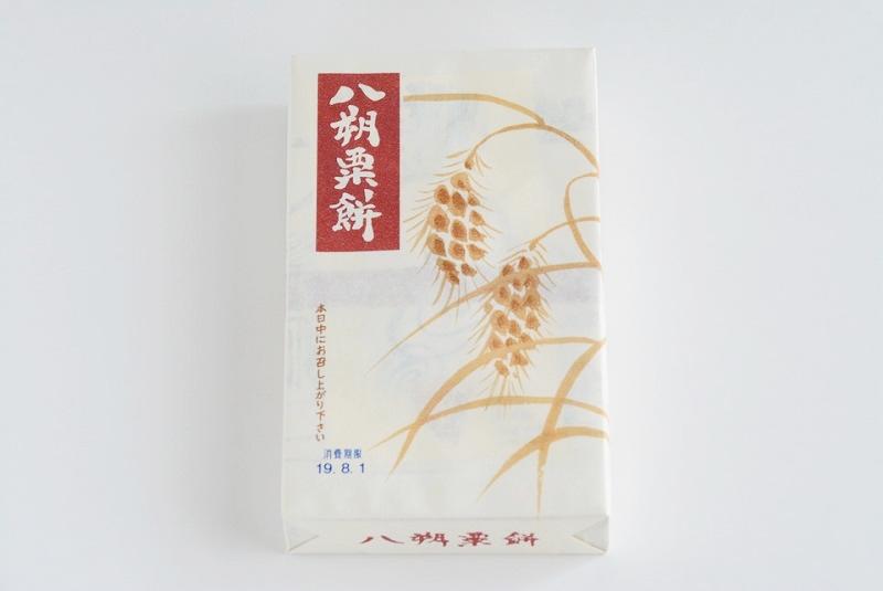 朔日餅(8月)八朔粟餅の外箱