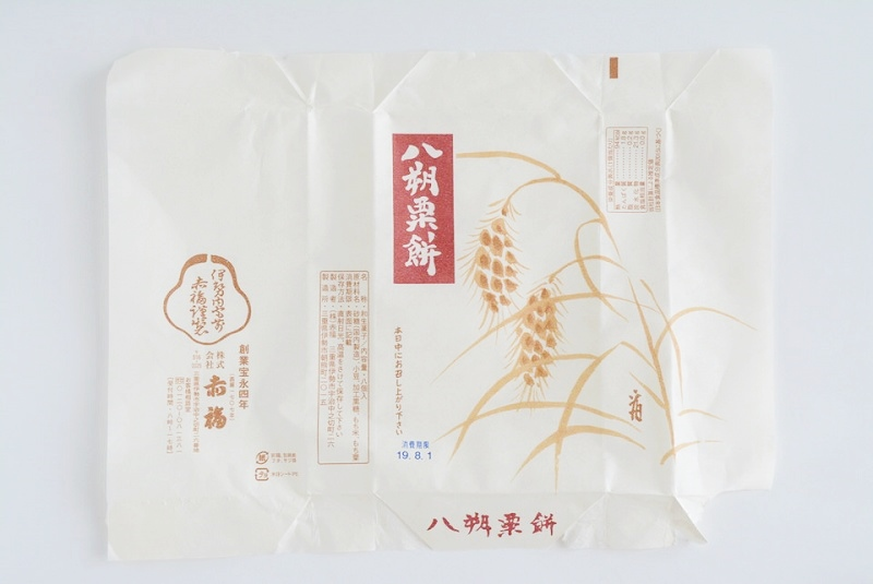 朔日餅(8月)八朔粟餅の包装紙