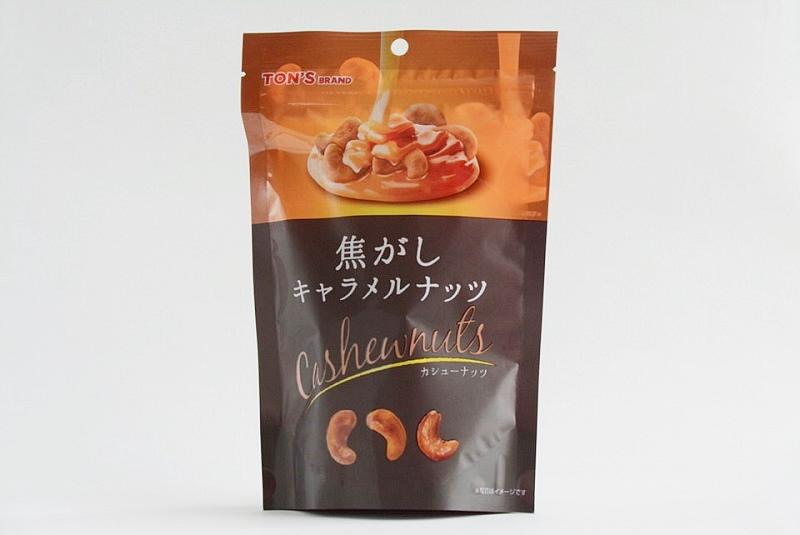 東洋ナッツ焦がしキャラメルナッツ(カシューナッツ)の外装