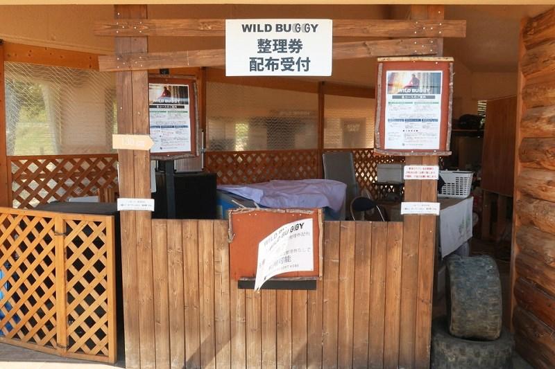 ネスタリゾート神戸ワイルドバギーの受付カウンター