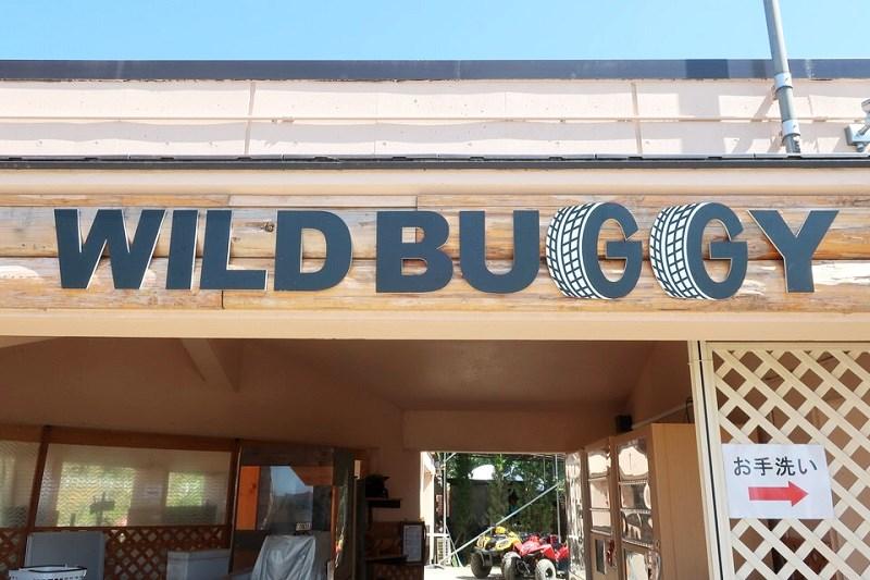 「WILD BUGGY」と書かれた看板