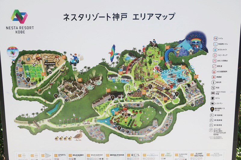 ネスタリゾート神戸のエリアマップ