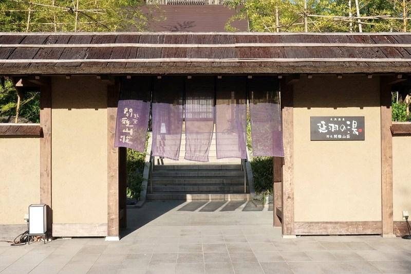 ネスタリゾート神戸「延羽の湯」の外観