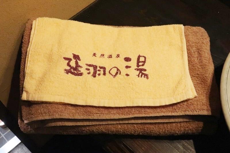 ネスタリゾート神戸「延羽の湯」の貸し出しタオル