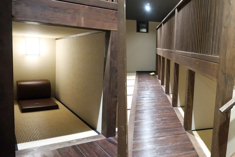 ネスタリゾート神戸「延羽の湯」の安眠房