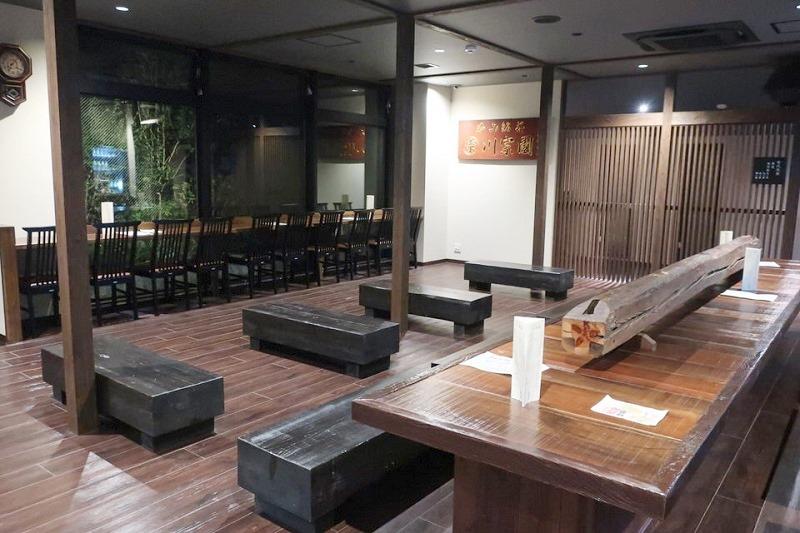 ネスタリゾート神戸「延羽の湯」の茶房白露