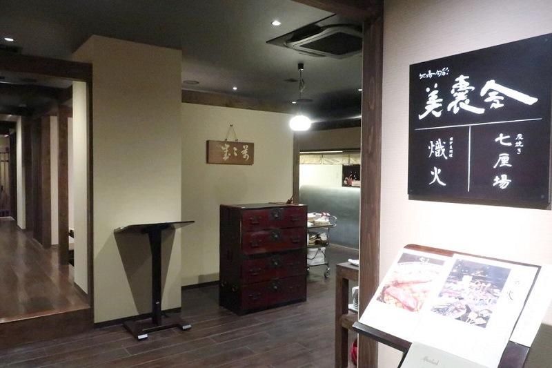 ネスタリゾート神戸「延羽の湯」の食事処
