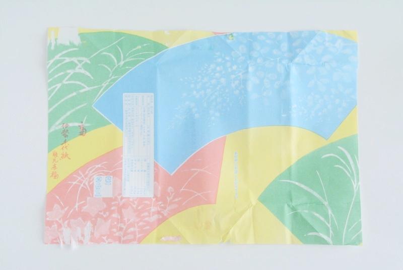 朔日餅(9月)萩の餅の包装紙