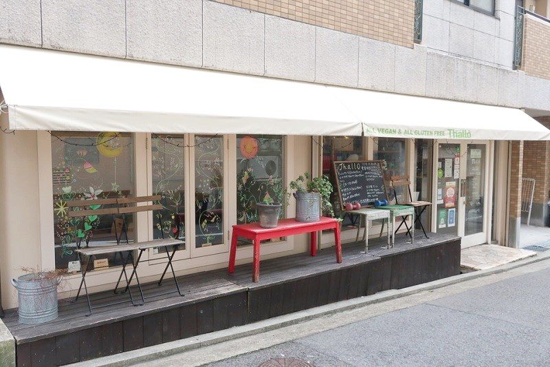 vergan cafe Thallo(ヴィーガンカフェタロ)の外観
