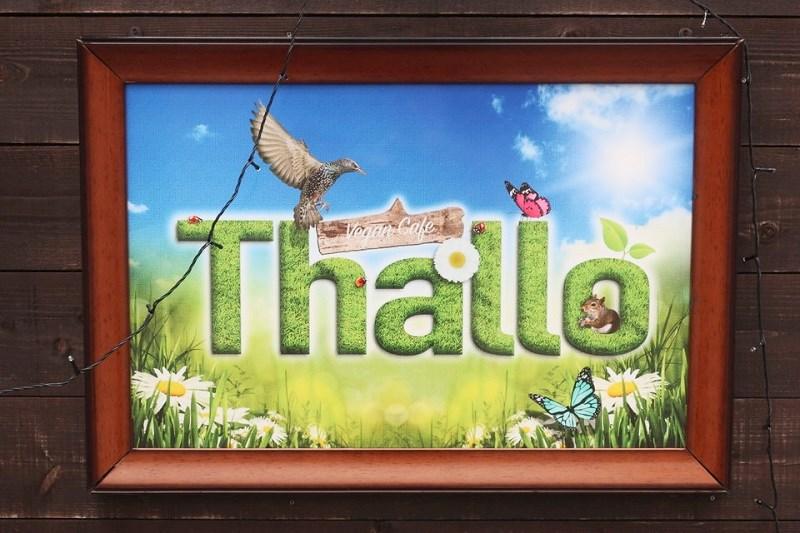 vergan cafe Thallo(ヴィーガンカフェタロ)の看板