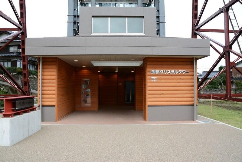 「余部鉄橋 空の駅」クリスタルタワー入口