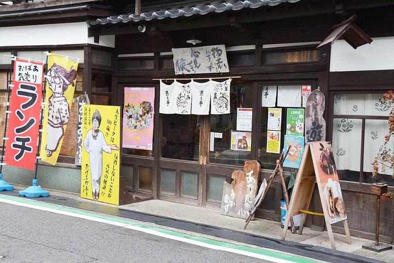 湯村温泉街のカフェ「おばあかふぇ」の外観