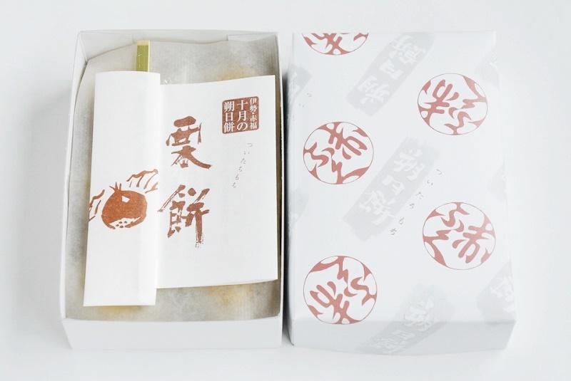 朔日餅(10月)栗餅の開封写真