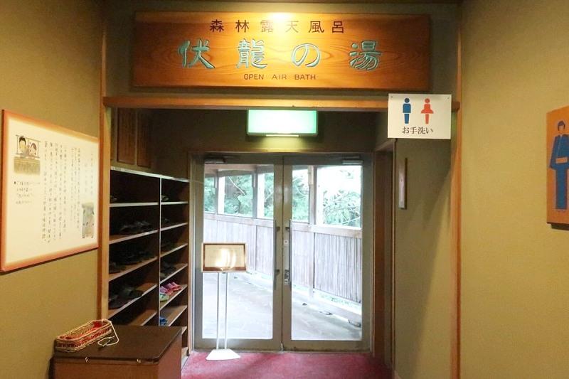 湯村温泉三好屋の露天風呂の入口