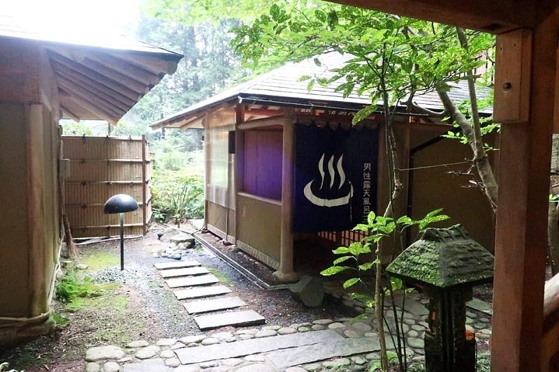 湯村温泉三好屋の露天風呂(男湯)