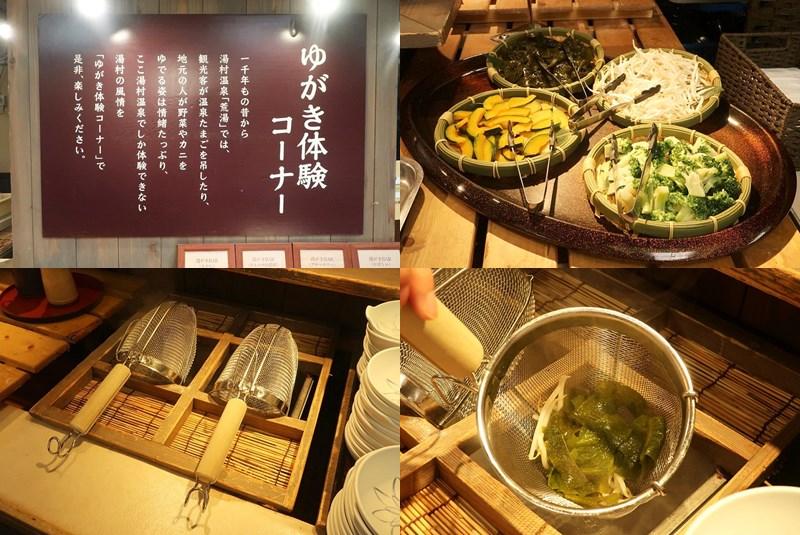 湯村温泉三好屋の食事(湯がき体験コーナー)