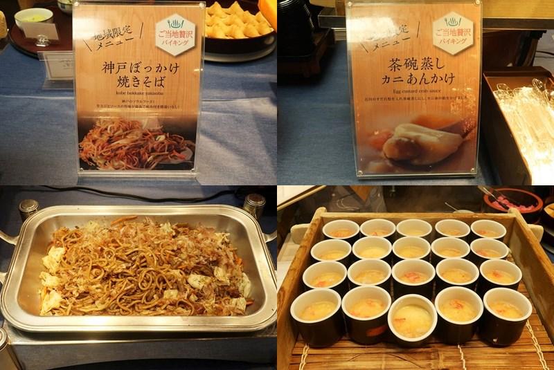 湯村温泉三好屋の食事(ぼっかけ焼きそば、茶碗蒸しカニあんかけ)