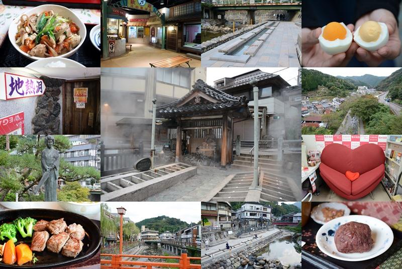 湯村温泉のスポットを集めた写真