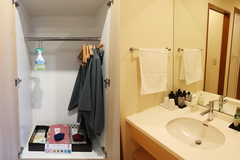 湯村温泉ゆあむのクローゼットと洗面台