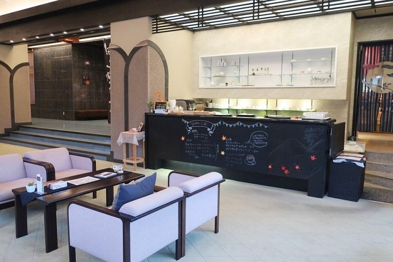 湯村温泉ゆあむのカフェ