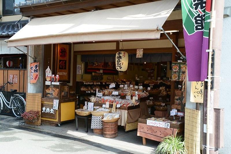 八幡屋煎餅堂のお店の外観