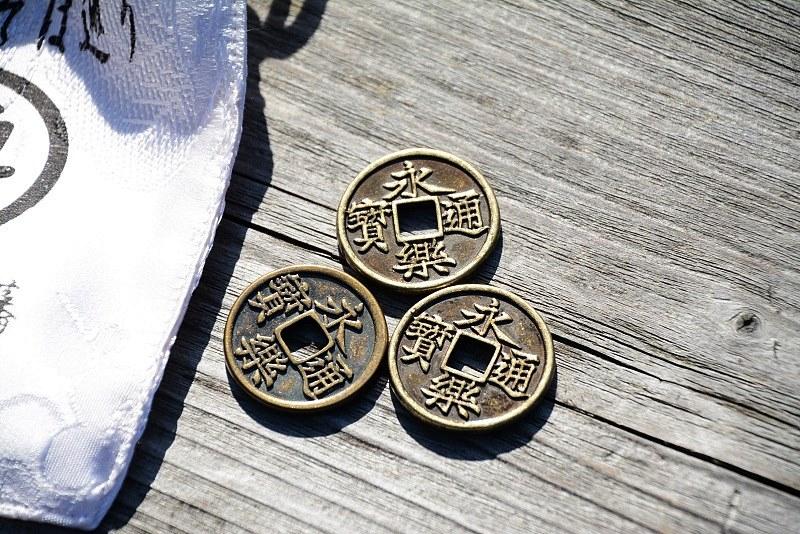 永楽通宝の銭貨