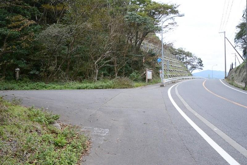 国道178号線上にある城山園地の入口