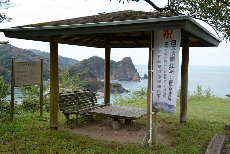 新温泉町城山園地の休憩所