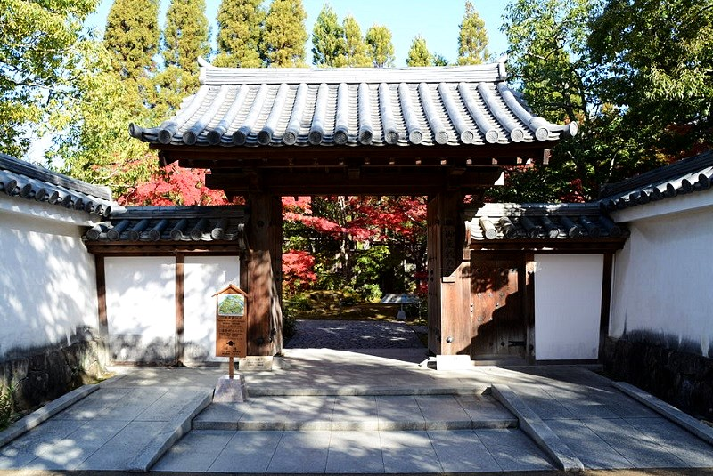 好古園「御屋敷の庭」の入口