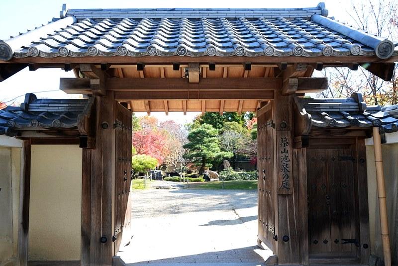 好古園「築山池泉の庭」の入口