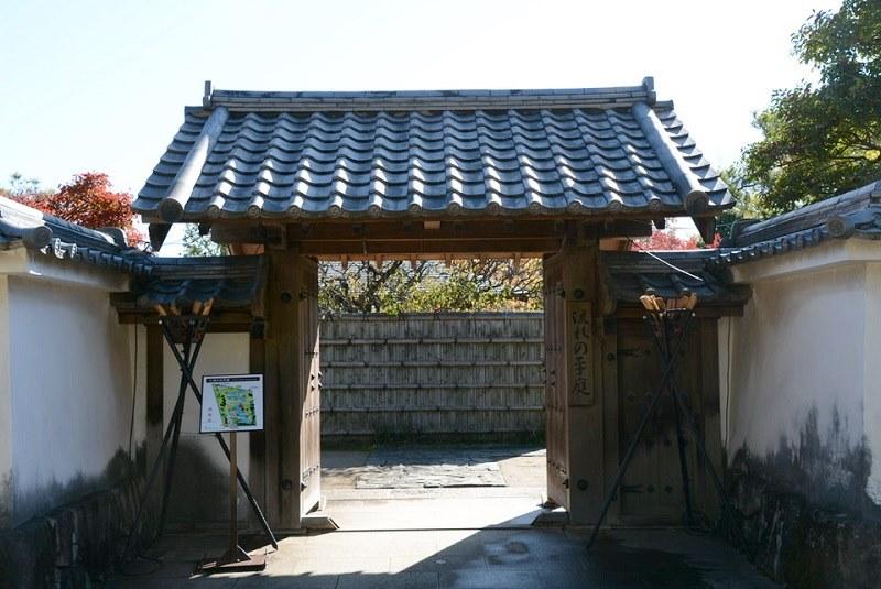 好古園「流れの平庭」の入口