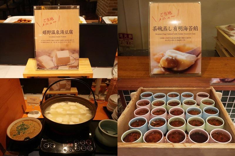 嬉野温泉湯豆腐と茶碗蒸し有明海苔餡