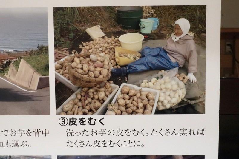 お婆さんが洗ったさつま芋の皮をむいている様子