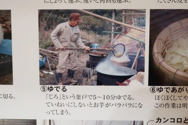 男性がスライスしたさつま芋を大鍋で茹でている様子