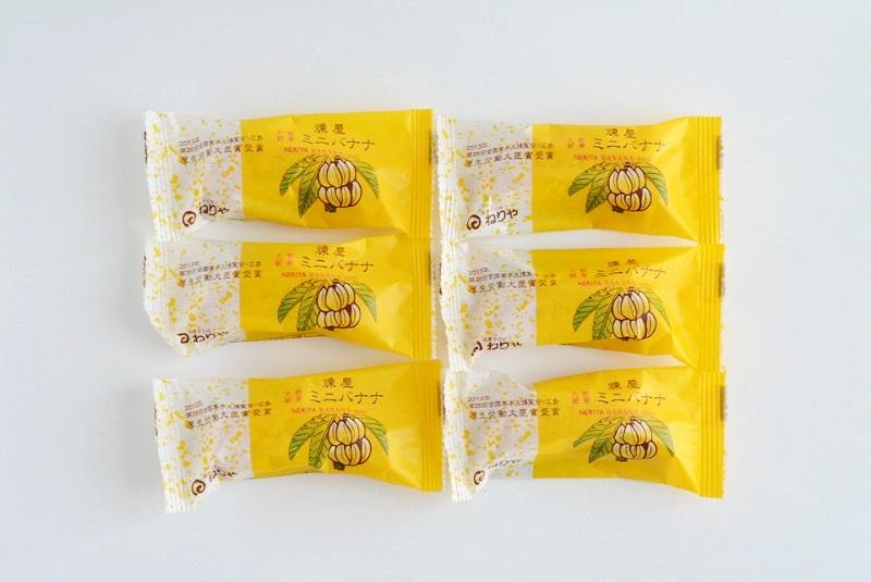 ミニ煉屋バナナの個包装(6つ)