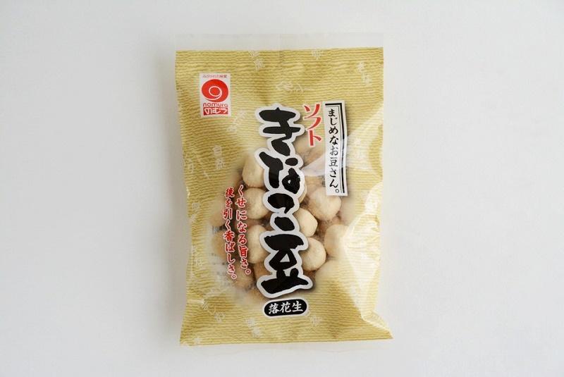野村煎豆加工店きなこ豆(落花生)のパッケージ