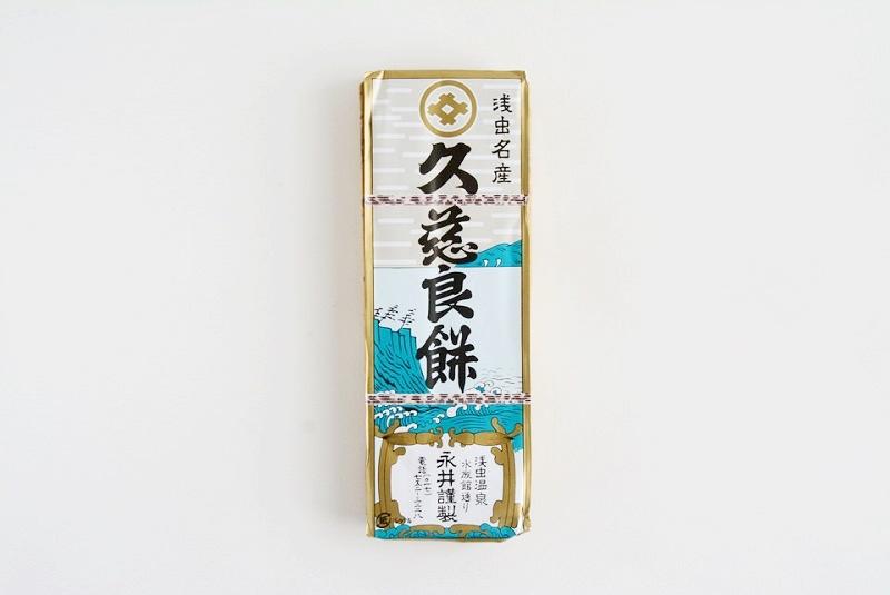 久慈良餅(くじらもち)のパッケージ