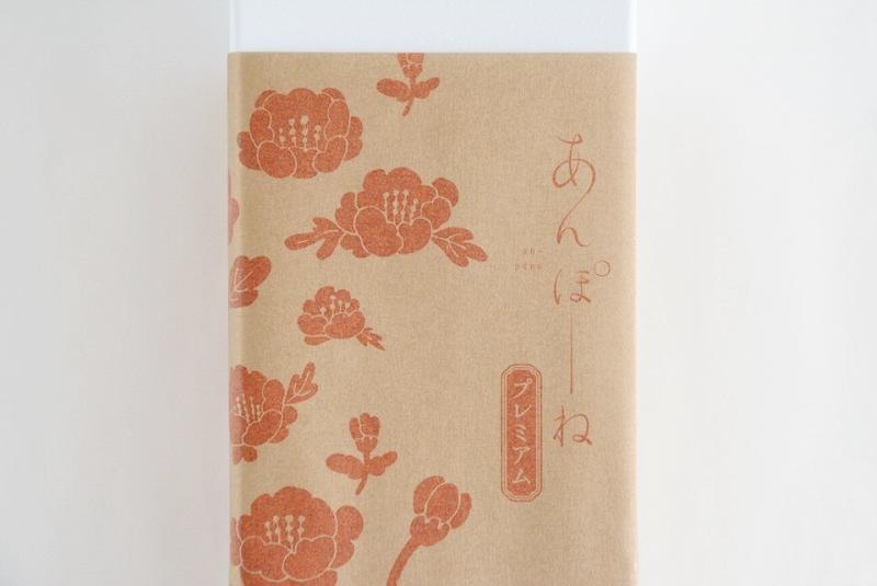 あんぽーね(生キャラメル餡)の包装紙